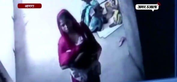 VIDEO: ऐसे हो जाते हैं नवजात चोरी, देखकर रह जाएंगे आप हैरान
