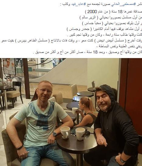 بعد 18 عامًا..رسالة من مصطفى الخاني لعابد فهد