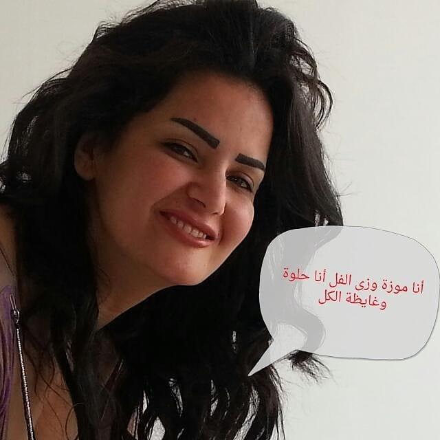 سما المصري بصورة جديدة: انا مزّة وزي الفل.. انا حلوة وغايظة الكل