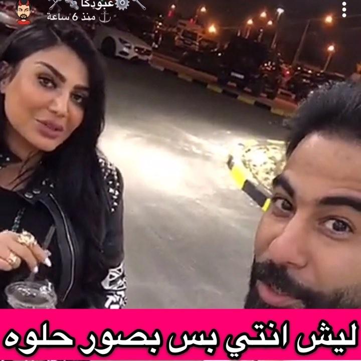 شاهدوا نجم كويتي يصدم أمل العوضي بتعليقه أنت بس حلوة في الصور جريدة نورت