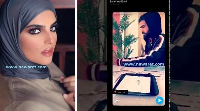 شاهدوا الظهور الأول لزوج السعودية سارة الودعاني جريدة نورت