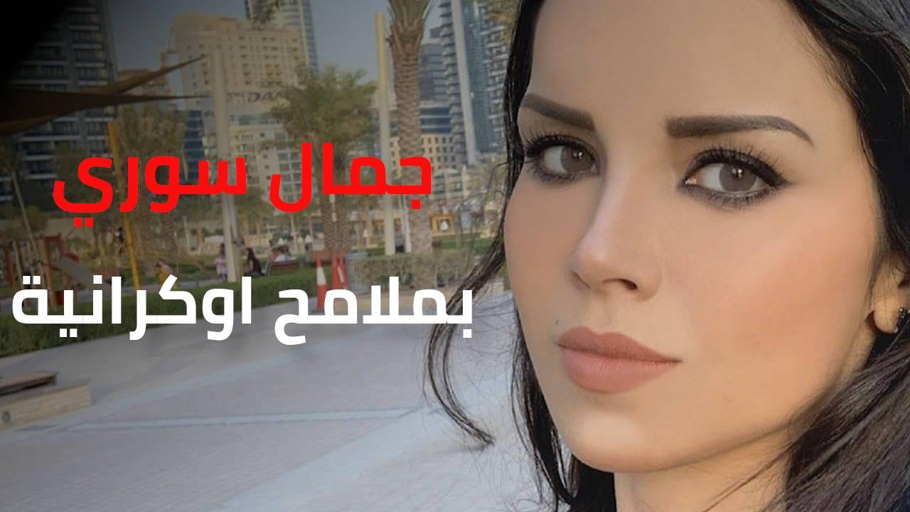 """زوجة باسم ياخور تُشعل السوشيال ميديا والمتابعين """"يحسدونه"""" بسبب جمالها النادر اللافت للأنظار !! (شاهد)"""