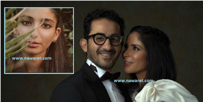 في إطلالة نادرة.. ابنة أحمد حلمي ومنى زكي تثير الإعجاب بأحدث إطلالاتها