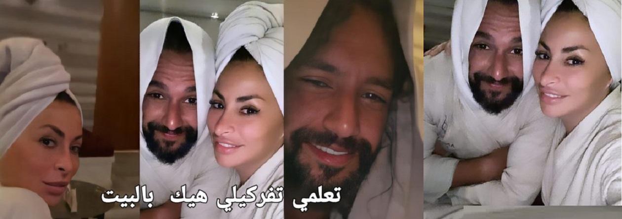 شاهدوا ديما بياعة وزوجها يثيران الجدل بفيديو  طريف من داخل الحمام
