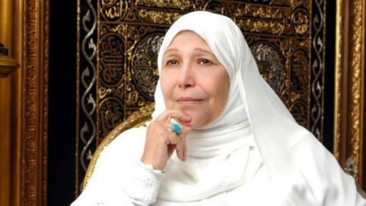 وفاة عبلة الكحلاوي اشهر داعية مصرية بعد اصابتها بفيروس كورونا