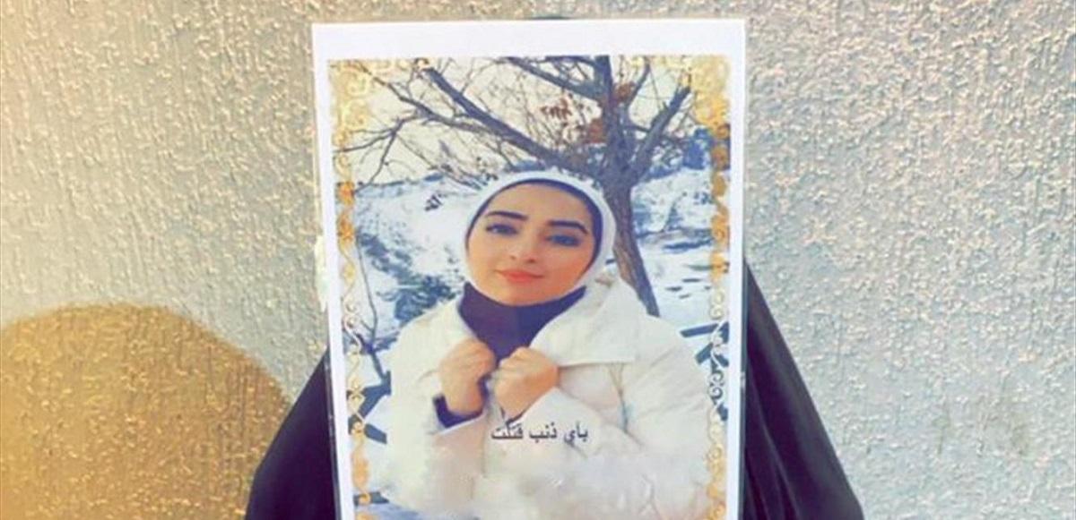 """تطورات جديدة في قضية الشابة الكويتية """" فرح حمزة أكبر """""""